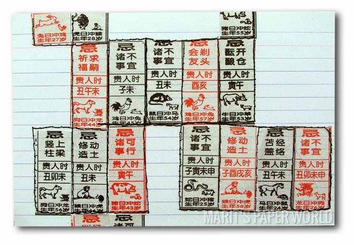 38-Mahjong-icad2015